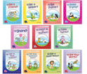 Picture of Early Social Behavior 11 Book Set