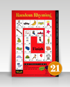 Picture of Literacy Plus Sounds and Vowels Postergames A4 Set (21 Games)