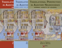 Picture of Translational Perspectives in Auditory Neuroscience  -  Bundle